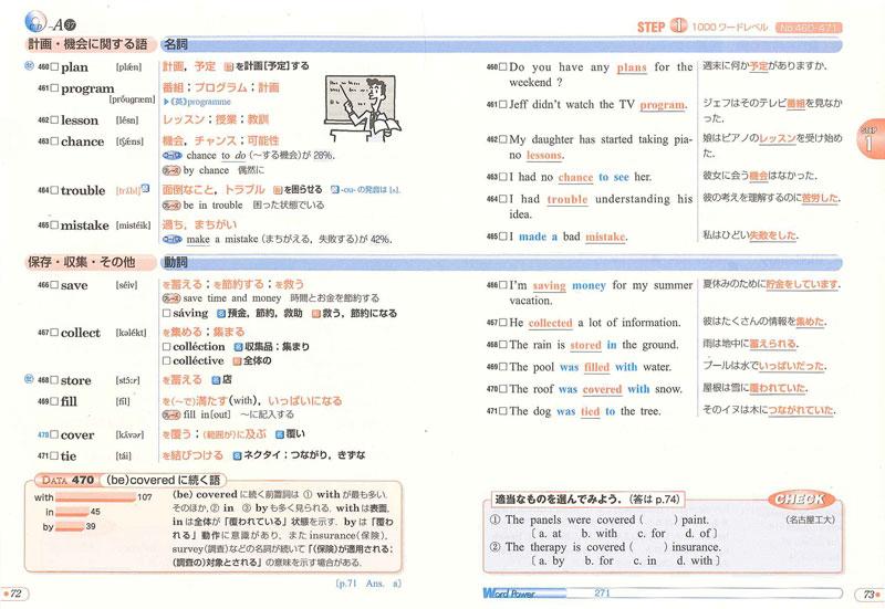 大学入試データ分析英単語 ... : 中学 英単語 プリント : プリント