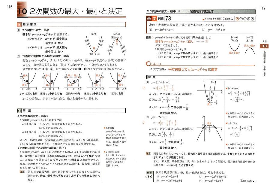 新課程 チャート式 基礎から ... : 小学生 問題集 : 小学生