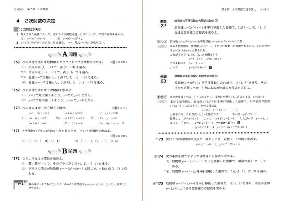 新課程 教科書傍用 4 ... : 国語 問題集 小学生 : 国語