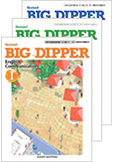BIG DIPPER English Communicationシリーズ