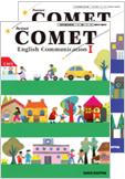 COMET English Communicationシリーズ