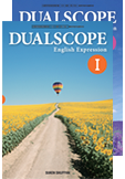 DUALSCOPE English Expressionシリーズ