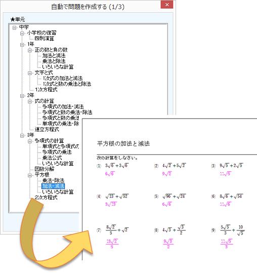 ... 計算 多項式 の 計算 因数分解
