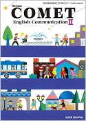 Revised COMET English Communication II