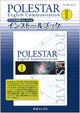 POLESTAR English Communication II デジタル版 for iPad インストールブック