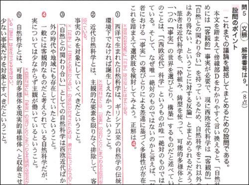 三訂版 大学入試センター試験 ... : 中学校 数学 プリント : プリント